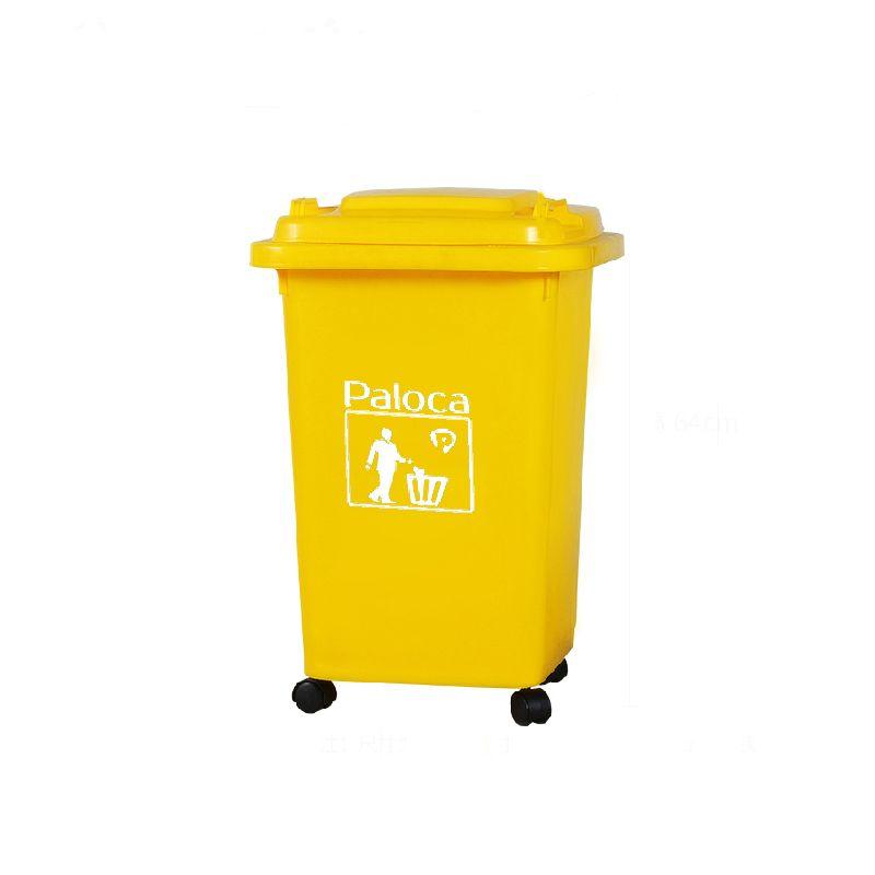 Thùng rác nhựa 60 lít giá bao nhiêu