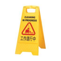 Biển báo đang làm vệ sinh