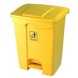 Thùng rác nhựa đạp chân màu vàng