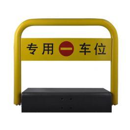 Khóa dừng xe hình chữ L có điều khiển