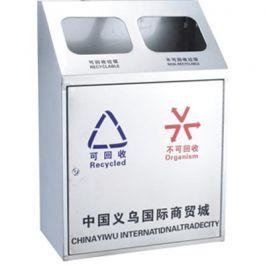 Thùng rác ngoài trời PG-EX027