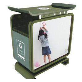 Thùng chứa rác