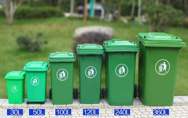 Chọn mua thùng rác