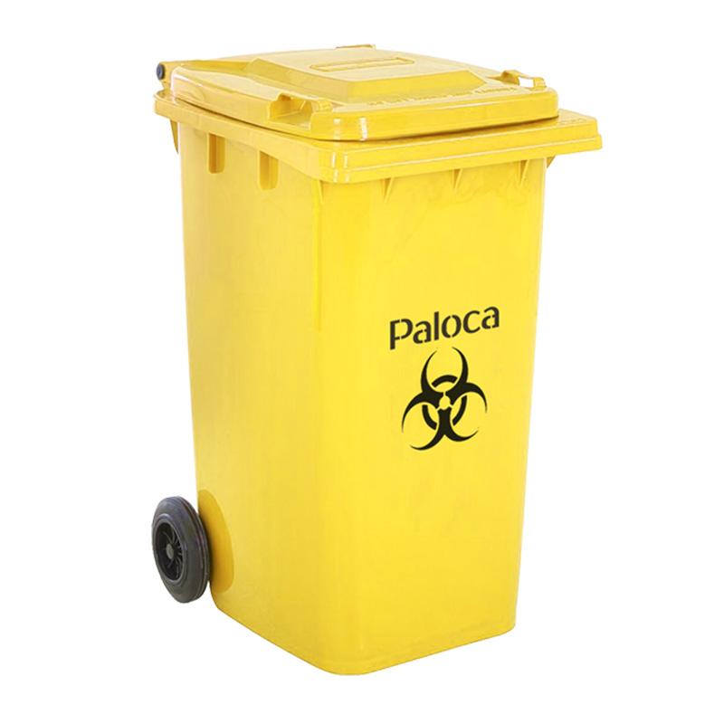 Mua thùng rác tại quận 3, tpHCM