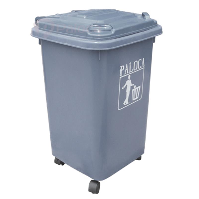 Thùng rác nhựa 60L màu ghi