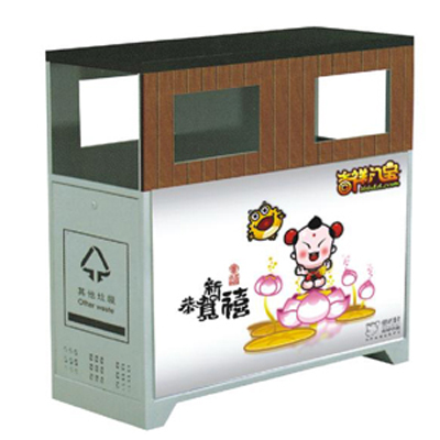 thùng rác quảng cáo PG D-X0025