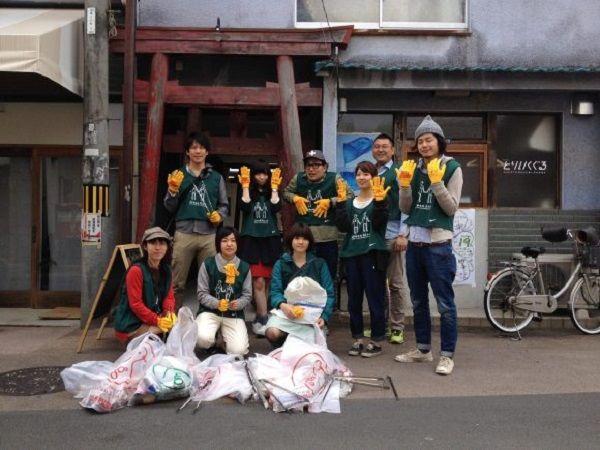Tổ chức Green Bird ở Nhật