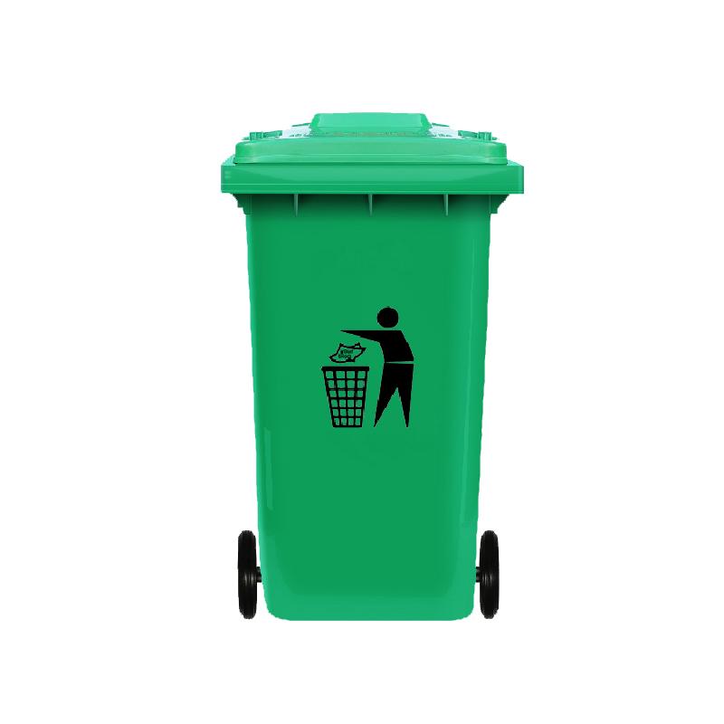 Thùng rác y tế 240 lít Paloca